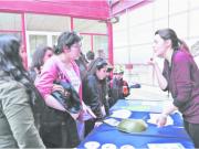 Punta Arenas fue sede del Primer Encuentro Binacional de Reservas Naturales Urbanas